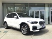 2019 BMW X5 xDrive40i for Sale in Rockland, MA