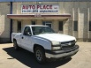 2007 Chevrolet Silverado 1500 Work Truck Regular Cab Standard Box 2WD for Sale in Dallas, TX