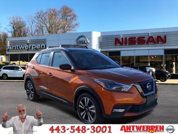 2020 Nissan Kicks in Owings Mills, MD