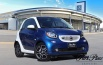 2018 smart fortwo Pure Coupe for Sale in Grapevine, TX