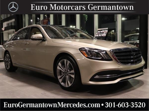 2020 Mercedes-Benz S-Class in Germantown, MD