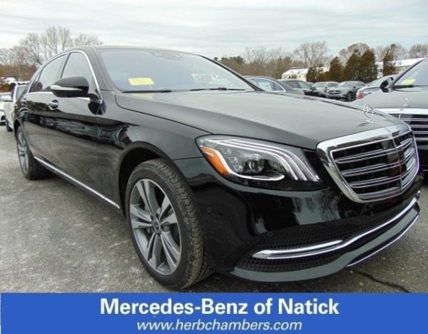2020 Mercedes-Benz S-Class in Natick, MA