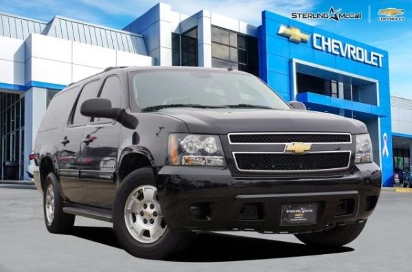 2013 Chevrolet Suburban LS 1500