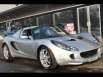 2006 Lotus Elise Roadster for Sale in Wexford, PA