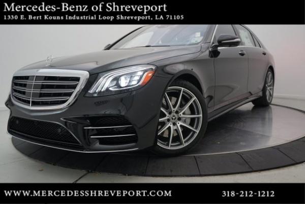 2020 Mercedes-Benz S-Class in Shreveport, LA