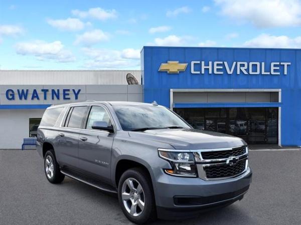 2020 Chevrolet Suburban in Jacksonville, AR