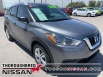 2018 Nissan Kicks S FWD for Sale in Tucson, AZ