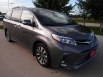 2020 Toyota Sienna Limited FWD 7-Passenger for Sale in Grimes, IA