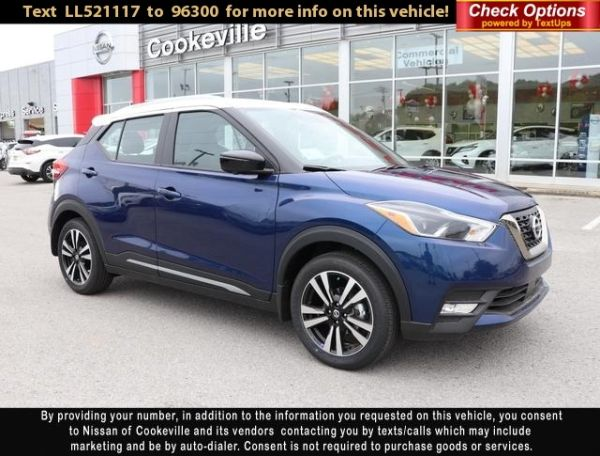 2020 Nissan Kicks in Cookeville, TN