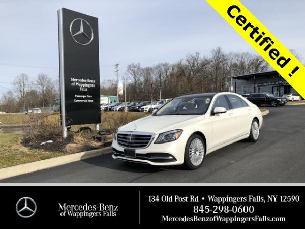 2018 Mercedes-Benz S