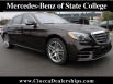 2020 Mercedes-Benz S-Class S 560 4MATIC Sedan for Sale in State College, PA