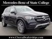 2020 Mercedes-Benz GLE GLE 450 4MATIC for Sale in State College, PA