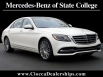 2020 Mercedes-Benz S-Class S 450 4MATIC Sedan for Sale in State College, PA