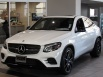 2019 Mercedes-Benz GLC AMG GLC 43 4MATIC Coupe for Sale in Bellingham, WA