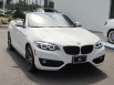 2020 BMW 2 Series 230i Convertible RWD for Sale in Virginia Beach, VA