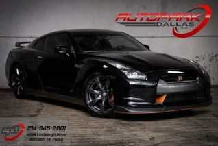 used nissan gt-r for sale | search 108 used gt-r listings | truecar