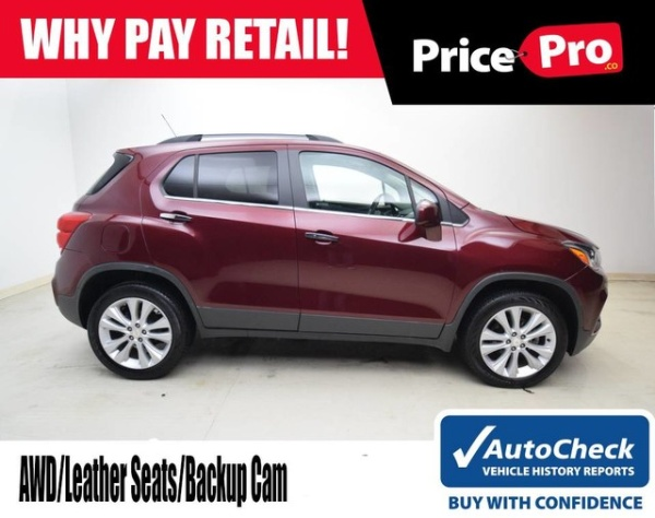 2017 Chevrolet Trax in Maumee, OH