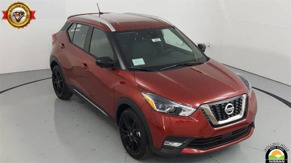 2020 Nissan Kicks in St. Joseph, MO