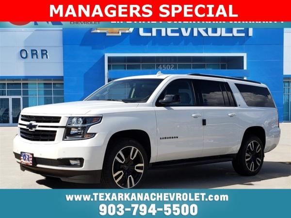 2020 Chevrolet Suburban in Texarkana, TX