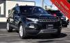 2015 Land Rover Range Rover Evoque Pure Hatchback for Sale in Sacramento, CA