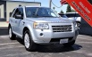 2010 Land Rover LR2  for Sale in Sacramento, CA