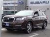2020 Subaru Ascent Touring 7-Passenger for Sale in San Diego, CA