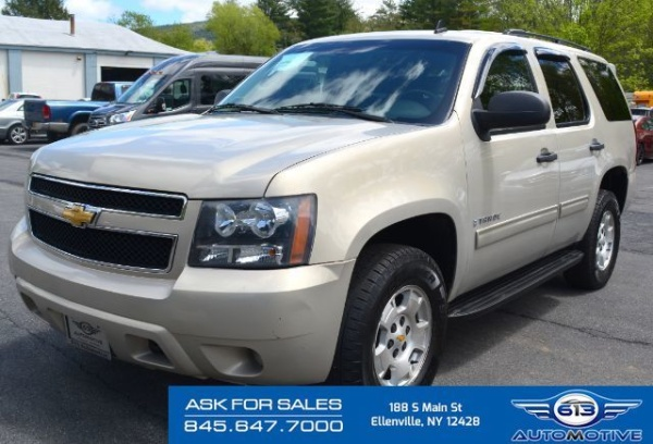 Used Cars Ellenville Ny