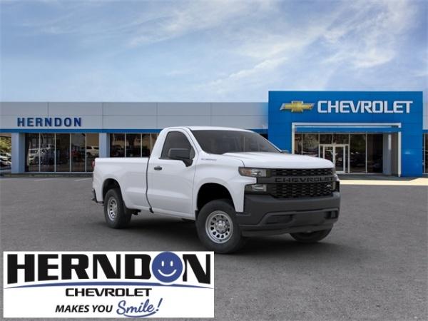 2020 Chevrolet Silverado 1500 in Lexington, SC