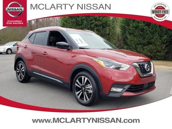 2020 Nissan Kicks in Little Rock, AR