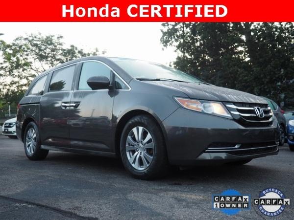 2016 Honda Odyssey in Dearborn, MI