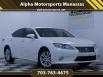 2014 Lexus ES ES 350 for Sale in Manassas, VA
