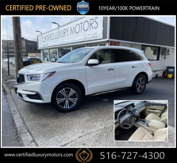 2017 Acura MDX SH-AWD For Sale In Greatneck, NY