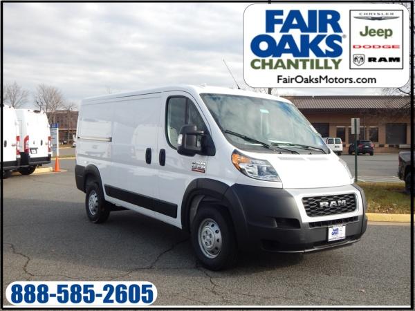 2019 Ram ProMaster Cargo Van in Chantilly, VA