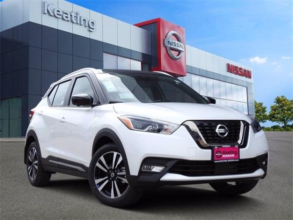 2020 Nissan Kicks in Conroe, TX