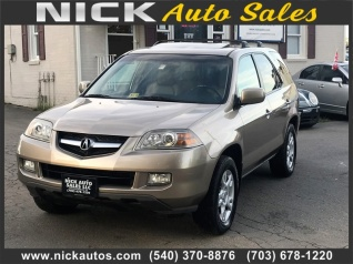 Used Acura MDX For Sale In Richmond VA Used MDX Listings In - Acura mdx 2007 price