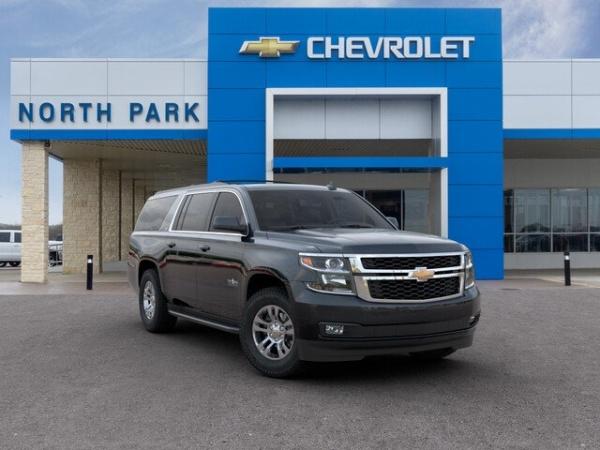 2020 Chevrolet Suburban in Castroville, TX