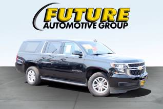 used chevrolet suburbans for sale truecar used chevrolet suburbans for sale truecar